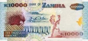 10 000 Kwacha note - back