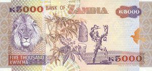 5000 Kwacha-back