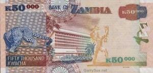 50 000 Kwacha note - b
