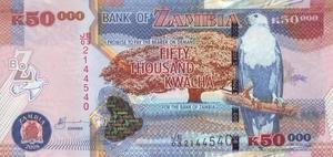 50 000  Kwacha note