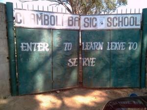 Chamboli Basic School gate_kitweonline