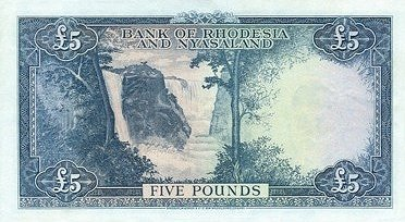 Five Pounds Note - b