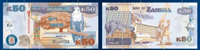 K50 - Zambian Kwacha